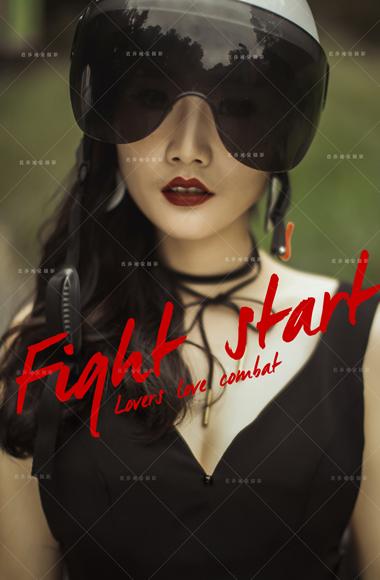 FIGHT  START