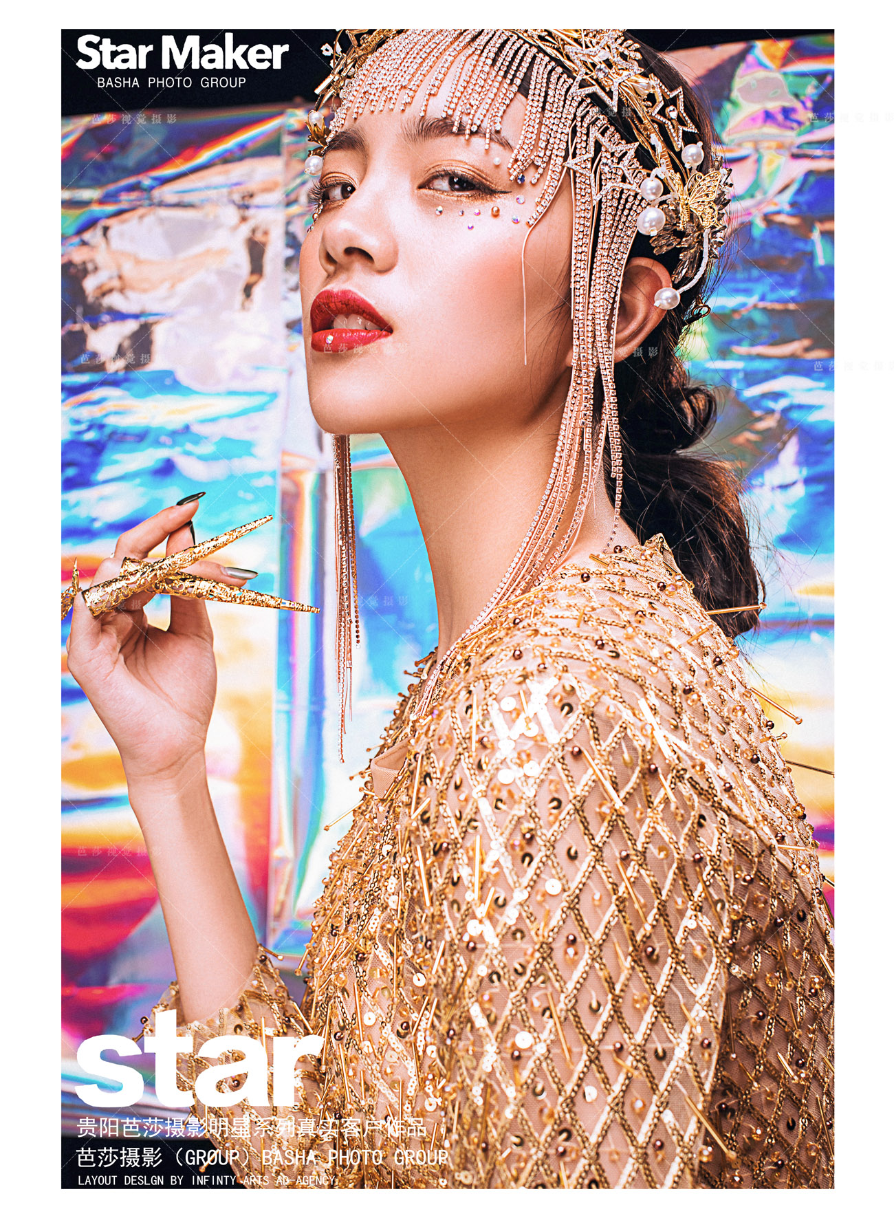 女皇个性#贵阳亚博体育app下载地址摄影