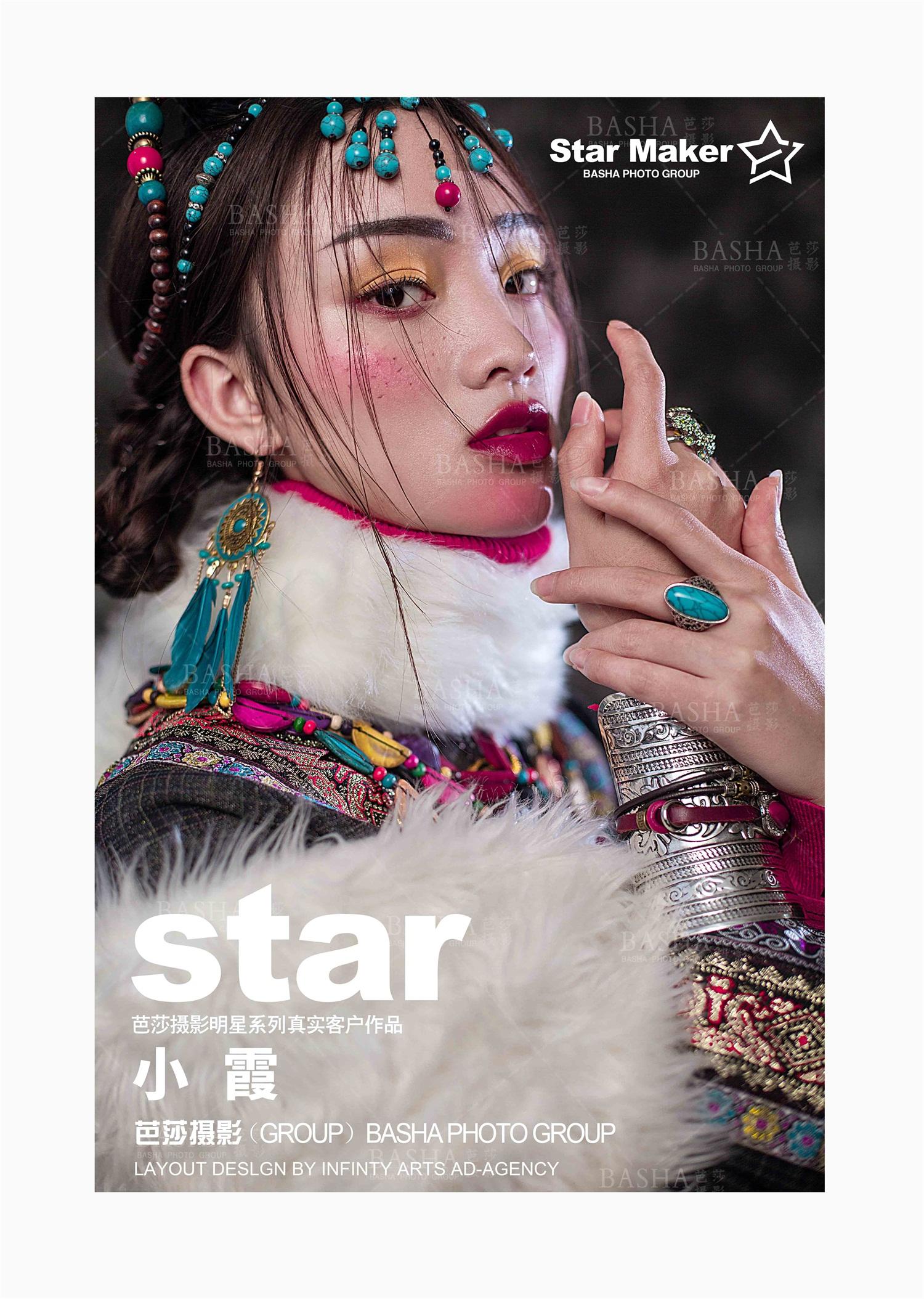 女皇照#贵阳婚纱摄影
