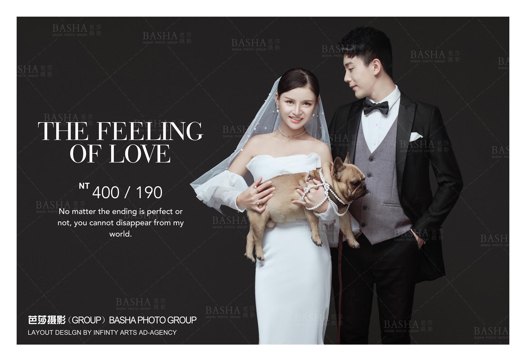 韩式婚纱照系列