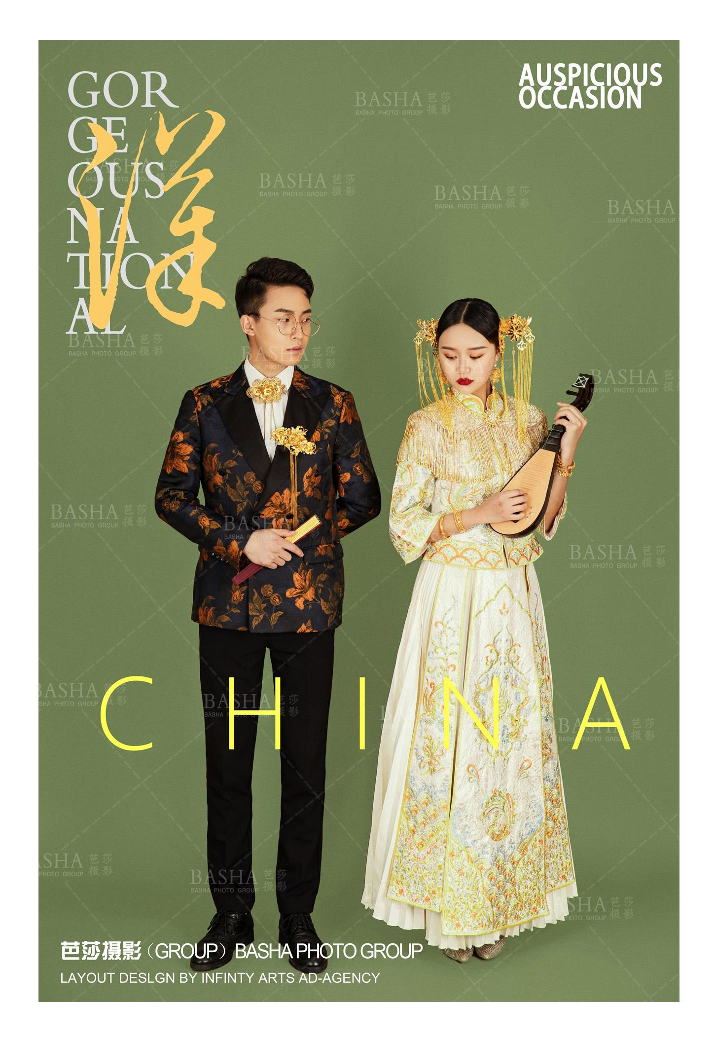 端庄的中式婚纱照
