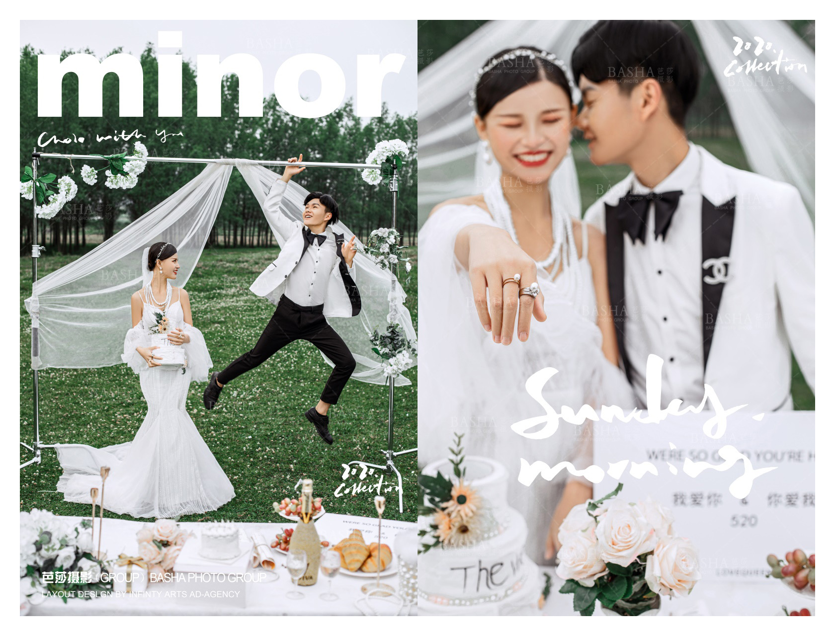 婚纱仪式感系列