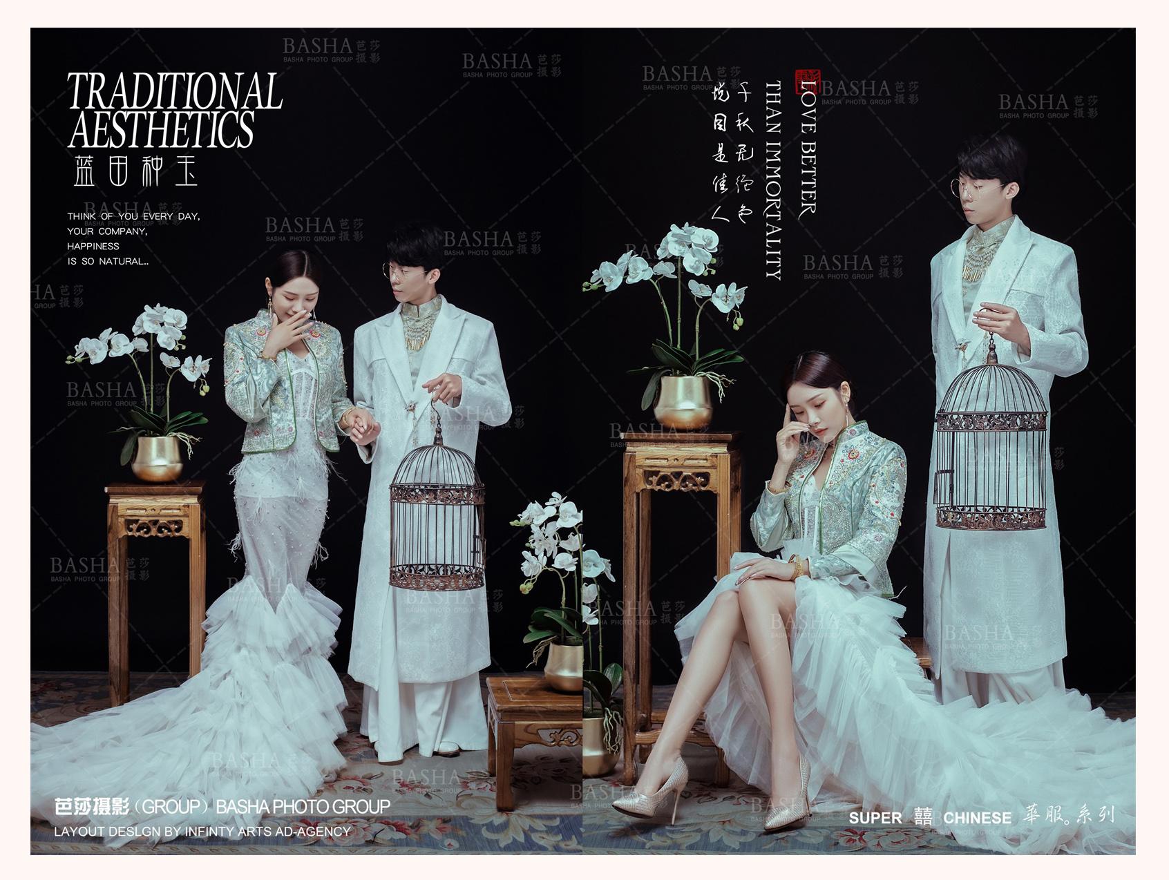 2020全新崋服系列《水墨中国风》婚纱照
