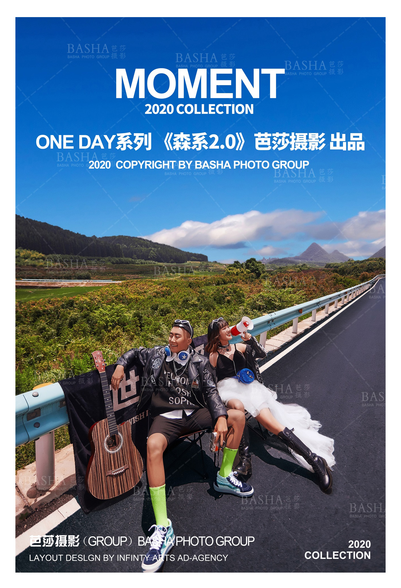 红枫湖旅拍系列