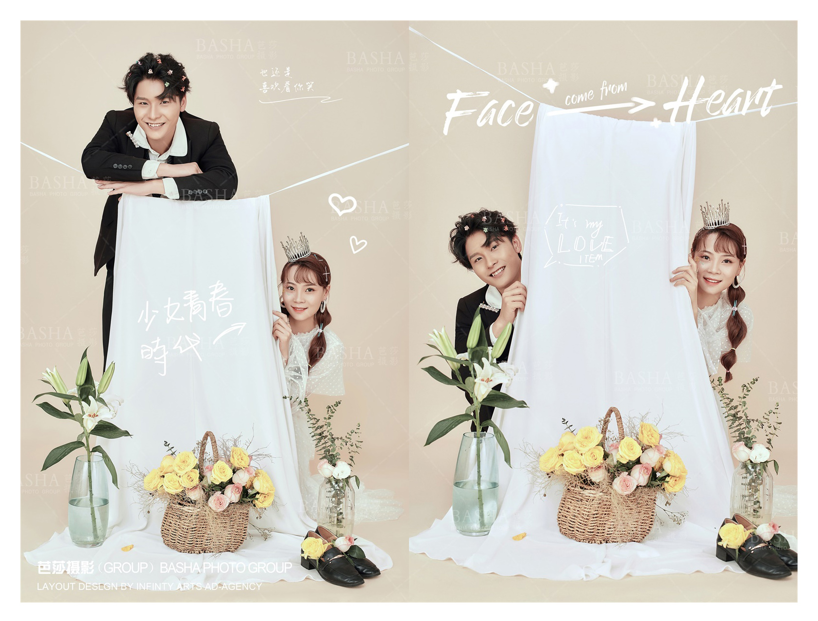 马卡龙系列 #贵阳婚纱照
