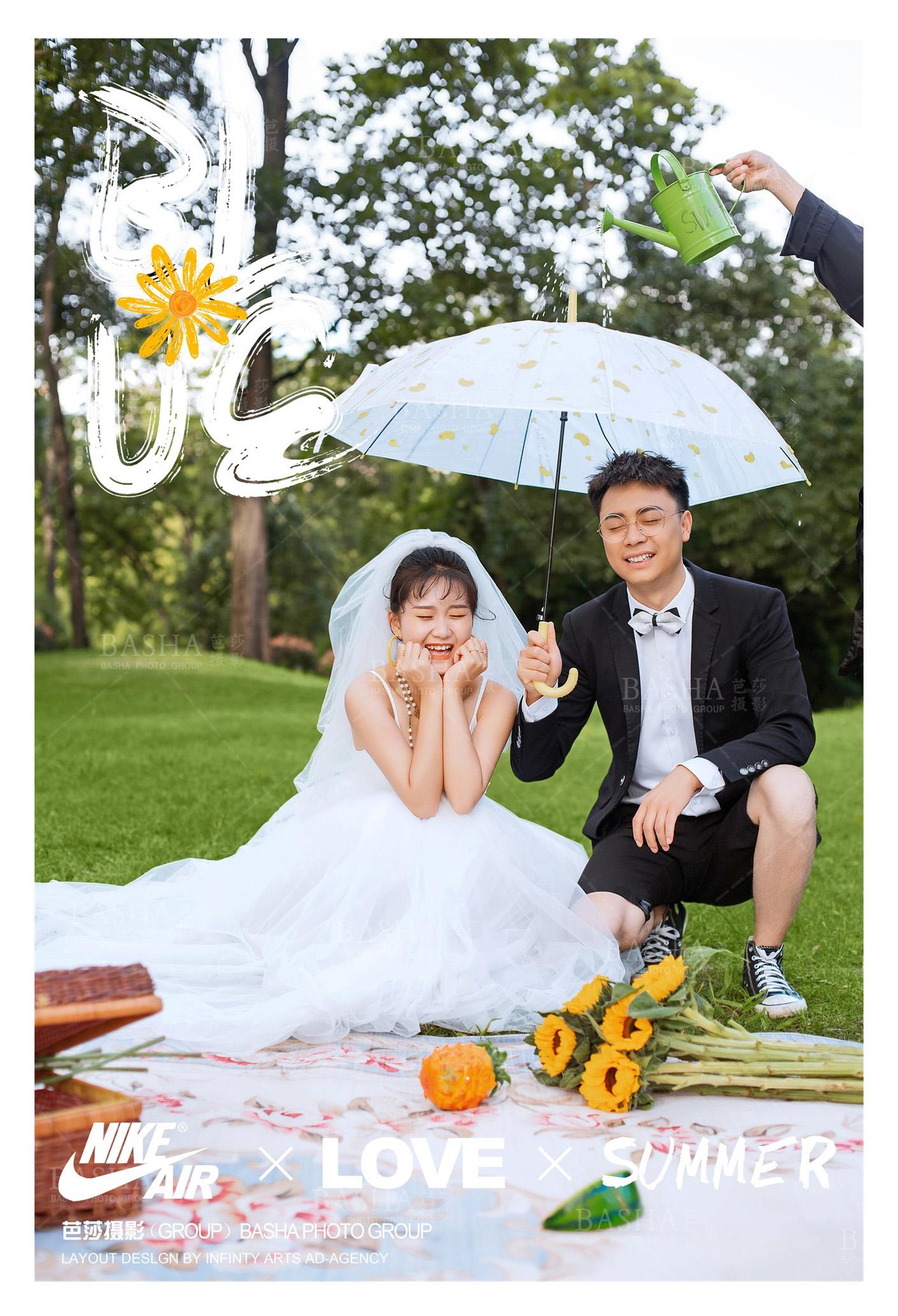 夏日年轻派,趣味婚纱照